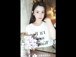 Iammrcat, 91Mrcat - Asian Chinese China -v4